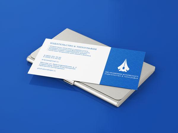 Изготовление и печать визитных карточек в Москве