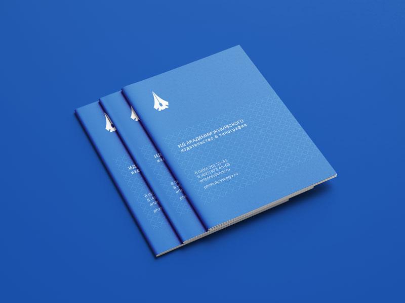 изготовление брошюр в центре Москвы