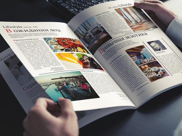 Вёрстка книг, журналов, каталогов, буклетов в Москве